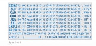Colop TypeSet B касса английских букв,символов,русских сокр.  2,2 и 3,1 мм
