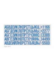 Colop TypeSet C касса букв и символов 6,5 мм РУССКАЯ
