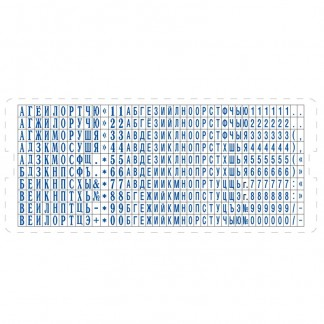 UNI-set Эконом касса для печатей и штампов