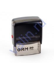 GRM 20 Оснастка для штампа 38х14мм