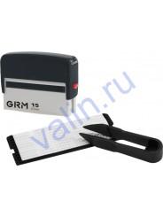 GRM 15 DIY 2 lines Самонаборный штамп 2 строки