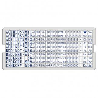 S15 Касса шрифта для штампов латинская.Express