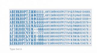 TypeSet A касса букв и символов 2,2/3,1 мм РУССКАЯ