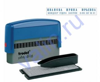 Trodat 4916/DB TYPO Самонаборный штамп,2 строки
