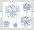 S10 Касса российской символики Express